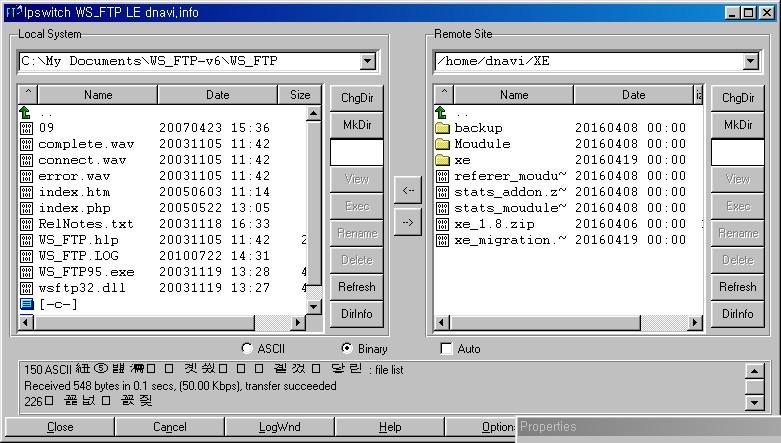 wsftp-v6-screenshot.png