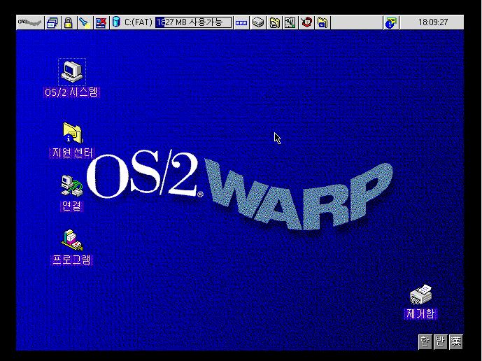 os2-warp4-KOR.png