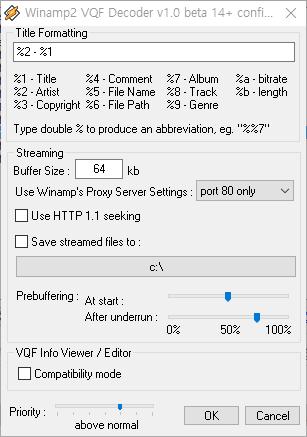 winamp-plugin-vqf-screenshot.png