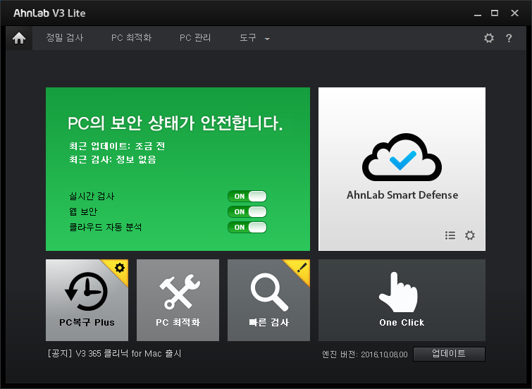 v3_lite_screenshot.PNG