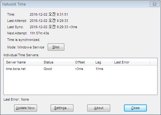 nettime-v314-sss.PNG